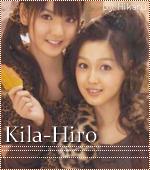 Kila-hiro