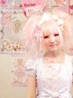 ~Princesse U~