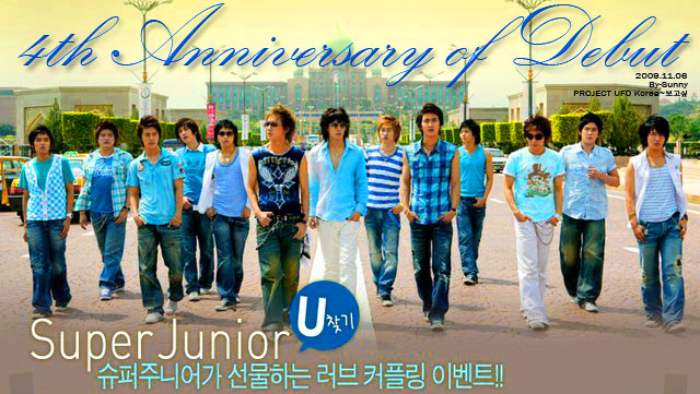 Super Junior 4th Anniversary Dancin10