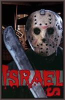 MF_Israel
