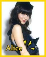 Alice Wimberley Cromwell