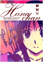 Hiina-chan