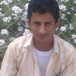 مازن محمود المقرمي