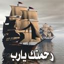 الماطري عبدالرزاق