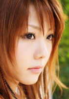 Reina-chan