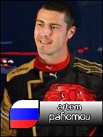 Artem Pahomov