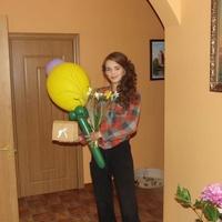 Miglė Kazlauskaitė