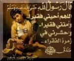 ayoub.bs08