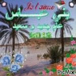 youcef6381