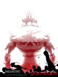 Shinratsu