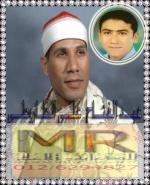 أبو حميد