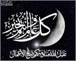 محمد السليمى