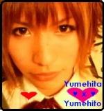 Yumehita