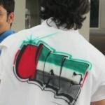 راعي الفتك (محد شراتي )
