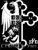 - sFn -
