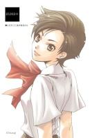 Sofy Otonashi