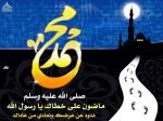 Islamic Videos & Audios 1-15