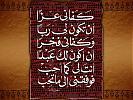 منتدى الجوال الإسلامي 1-91