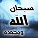 سيف الإسلام