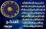 منتدى الفلاشات والصور الإسلامية 4413-60