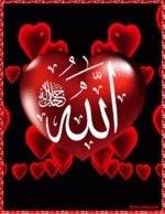 قسم البرامج الإسلامية للجوال 4597-85
