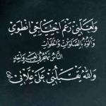 منتدى الترحيب بالأعضاء الجدد والتهانى بالمناسبات الإسلامية 4624-3