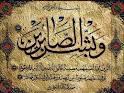 منتدى الترحيب بالأعضاء الجدد والتهانى بالمناسبات الإسلامية 495-77