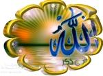 منتدى الرسول الكريم صلى الله عليه وسلم والرد على المعتدين 94-52