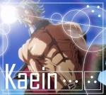 Kaien