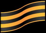 Агапа