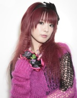 Amber Inoue