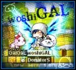 woshiGAL