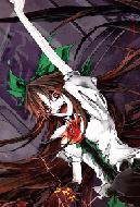 Ryukko