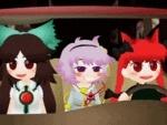 kantou team