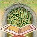 الكرنــــــــــــــــــــــــــــــــــــك 1000 1-56