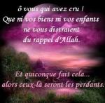 Nadiyya Oum Asma