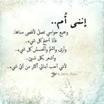 Ummu Khattab