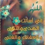 oum_ShaymawaYazid
