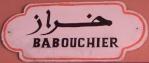 Ummu AbdAllah