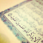 Fanny_Oum_Abd_Allah