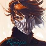 Ryuujin-D
