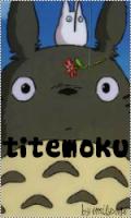 titemoku