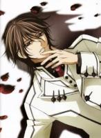 Vampire Kaname