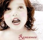 Renesme Cullen Swan
