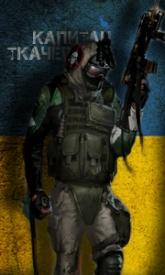 Капитан Ткачёв