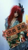 sakura chan59