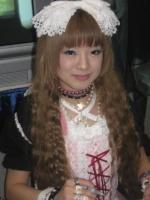 princesse yuna