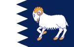 Southern Arkose