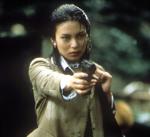 Mitsuko Souma