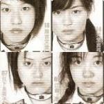 Megumi Eto